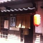 すみよし食堂 - 黒川の雰囲気に合ったお店です。