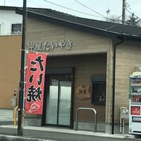 仲屋たいやき店-