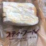 プティ・フール - 料理写真: