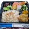 レインボー - 料理写真:¥680(桜えびの御飯)