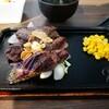 ビーフインパクト - 料理写真:乱切りカットステーキ アップ
