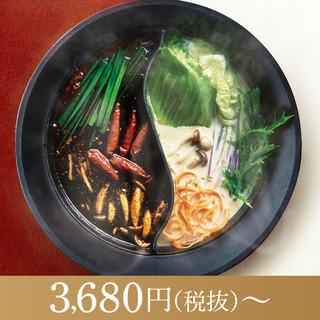 【期間限定だしで食べる北海道つや姫豚食べ放題】