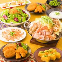 町田個室居酒屋 酒と和みと肉と野菜-
