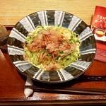 カフェ ソラーレ Tsumugi - 【サーモンと舞茸のお出汁香るカルボナーラ¥1200(税抜)】 味変えの柚子胡椒付き