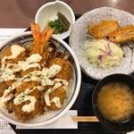 まるかつ - タルタルえびから丼&ミンチかつ