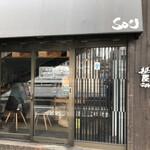 麺屋宗&SOU -