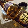 高砂明治酒蔵 - ドリンク写真:国士無双 純米大吟醸酒 蔵酒一番搾り彗星/旭川 高砂酒造