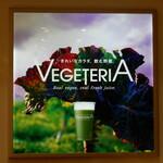 ベジテリア - Real vegea, real fresh juice.
