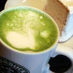 スターバックス・コーヒー - 2007.03.01