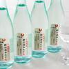 メインダイニング イル サーリチェ - ドリンク写真:札幌限定販売 鶴の汲みたて生 新鮮な風味をお愉しみください。