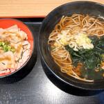 名代 富士そば - 日替わりミニ丼セット
