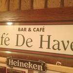 カフェ ド ハーフェン -