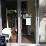 レストランアマル - 道路からの入り口