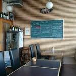 レストランアマル -