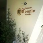 クプル - お店のロゴ