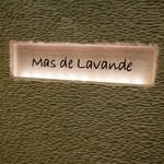 マスドラヴァンド -