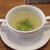 ビストロ ノリ - 料理写真:スープ
