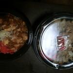 奈良屋ひよしまる - 料理写真:購入したもの