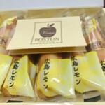 ボストン - Bostonさん 広島レモン スティックケーキ