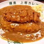 福島上等カレー - トンカツカレー650円
