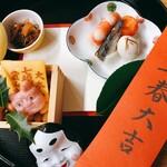 霊山寺 天龍閣 - 料理写真:節分シーズン「鼻高懐石」前八寸