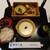 山ばな平八茶屋 - 料理写真:麦飯とろろ膳