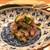 鮨 龍いち - アジの梅肉和え 自家製の梅で作った梅肉にカリカリ梅を和えています♪ とても美味しいですね♪♪