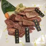 焼肉白李 - カルビ4種盛り