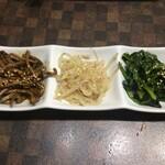 焼肉白李 - ナムル