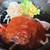 近江牛ステーキとがぶ飲みワイン ニクバルモダンミール - 料理写真:近江牛のハンバーグ