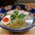 麺ファクトリー ジョーズ セカンド - 料理写真:手揉み塩らーめん