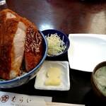 124061339 - ロースカツ丼 1,650円