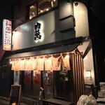 124061384 - 和牛一頭流 焼肉家 肉萬 浜松町店(東京都港区浜松町)外観