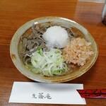 生蕎庵 - おろしそば690円。十割蕎麦だそうで(^_^)v
