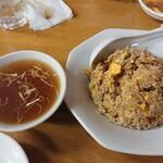 中華料理 喜楽 - チャーハン