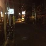 ラ ヴィラ - 深夜0時過ぎの外観。 夜はサロン化してるよ。