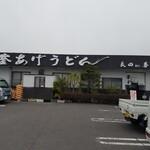 釜あげうどん 長田 in 香の香 - 店頭
