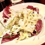 ミルコローネ - プンタレッラのアンチョビ風味サラダ