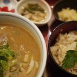 しなの路 秋葉 - 料理写真:カレーうどんセット