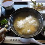 一枚岩鹿鳴館 - 料理写真:うずみ膳