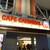 CAFE CARDINAL - 外観写真: