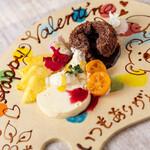 HOPA - フォンダンショコラ&ヴァレンタイン特別チョコレートアート