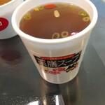 124088677 - 薬膳スープ