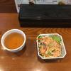 ゴールデン バガン - 料理写真:初めに出てきたお茶とサラダ