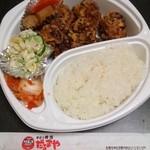 手造り弁当 だるまや - 料理写真:からあげ弁当(600円)