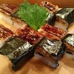 氣楽 - アナゴ箱寿司1400円。