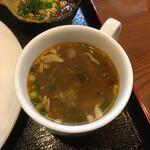 ゴールデン バガン - スープ