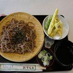 蓮池駅大食堂・レストラン栂(つが) - 料理写真: