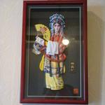 京縁飯店 - 住宅街の中華料理店とは思えないおしゃれな飾り♪