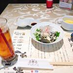 Kobe Beef レッドワン -